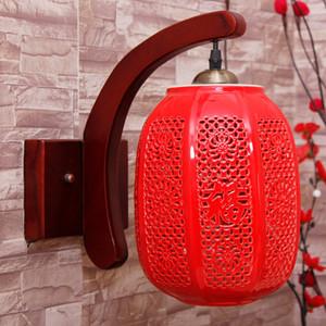 中式现代仿古典创意红色结婚庆过道灯笼阳台卧室床头陶瓷壁灯实木