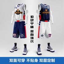 双面篮球服套装男背心定制学生比赛双面球衣全身速干运动训练队服