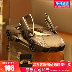 比美高兰博基尼车模第六元素仿真合金跑车汽车模型摆件车模型玩具