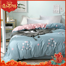 Cotton Single Student Bedding Set Single 150 x 200 Double Children Cotton 1.5 m Dormitory Bedding 200 x 230