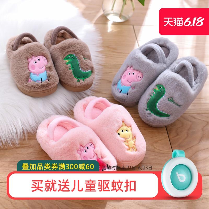 小猪佩奇儿童棉拖鞋女童秋冬季1-2岁3婴幼儿家居室内防滑宝宝棉鞋
