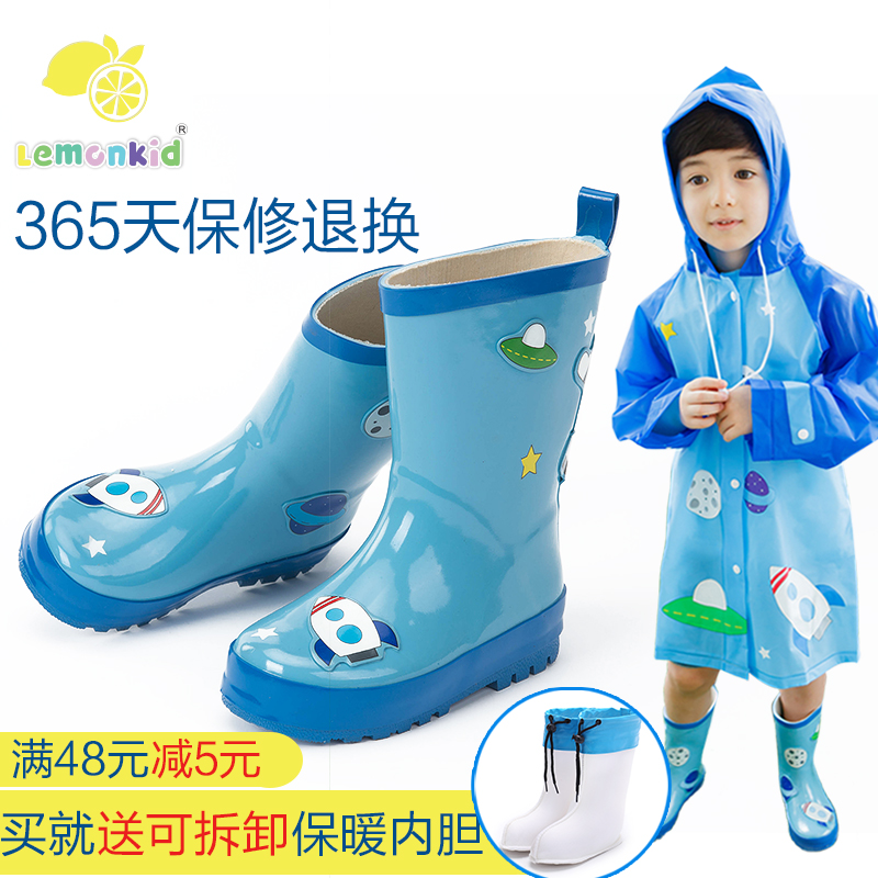 韩国儿童雨鞋男童女童防滑雨靴宝宝水鞋儿童雨靴学生小孩四季胶鞋
