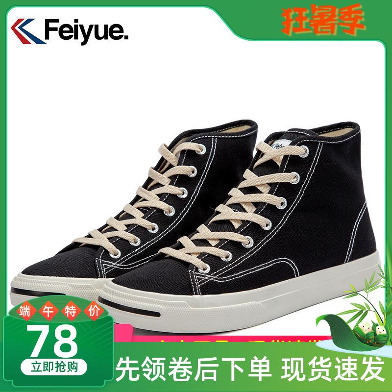 Мужская повседневная обувь Артикул 579201914594