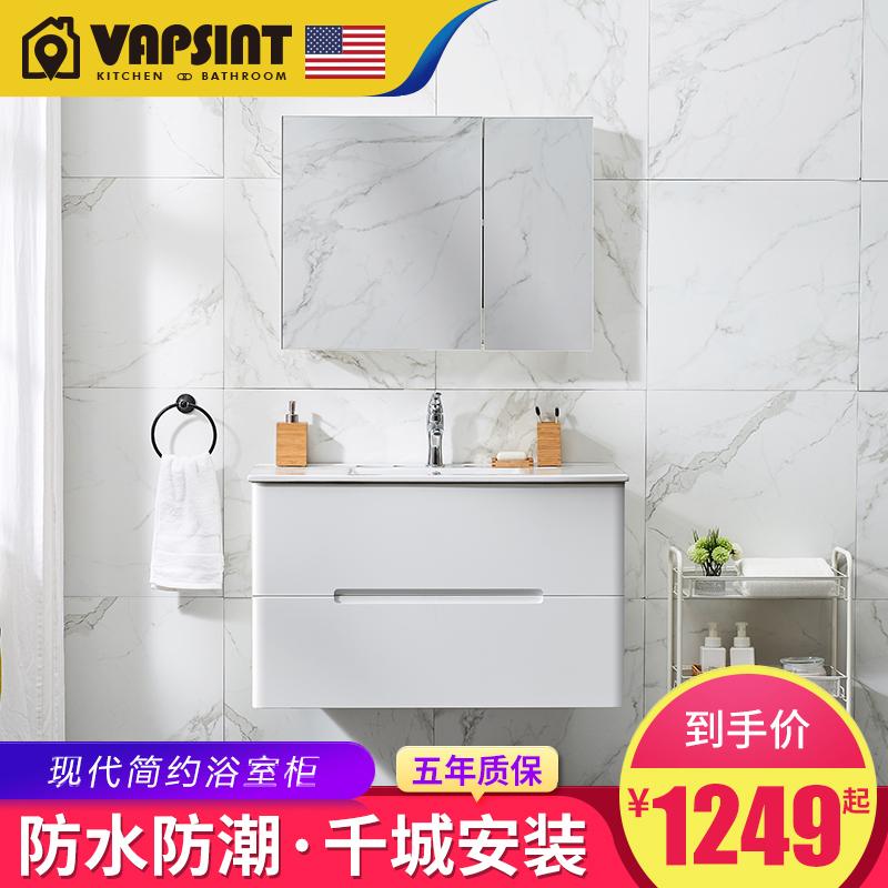 限2000张券维思德现代简约浴室柜组合挂墙式洗手盆柜组合 卫生间实木洗漱台