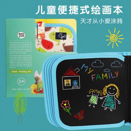 儿童画板涂鸦写字白板便携双面可用小黑板可擦水粉笔涂绘画本家用