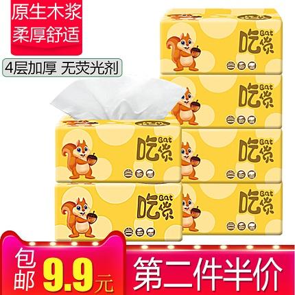 牧马人6包整箱包邮促销家庭装家用卫生纸抽纸手纸巾9.9实惠装批发