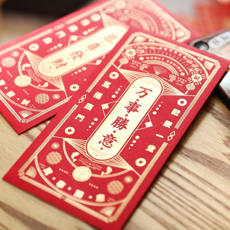 东方好礼2020新品创意鼠年新年春节过年红包袋利是封个性红包定制