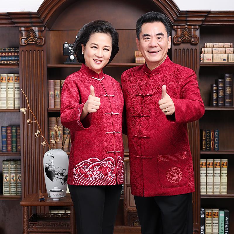 Национальная китайская одежда Артикул 601902766253
