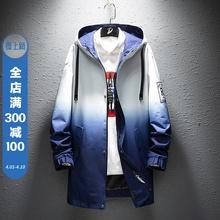 风衣男春季新款潮流衣服渐变色中长款外套青少年2020渐变帅气男装