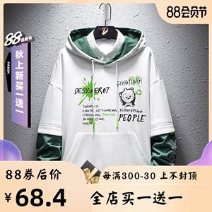 领3元券购买男士春秋季2020新款韩版潮流卫衣