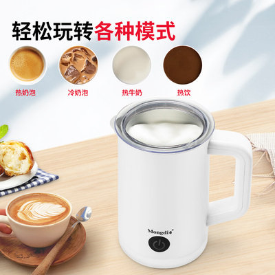 Milk Frother Electric Milk Frother Household Hot and Cold Commercial Fully Automatic Frother Coffee Maker Mixing Cup Milk Frother