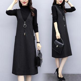 2020秋季新款背带裙大码女装减龄毛衣两件套连衣裙显瘦洋气套装裙