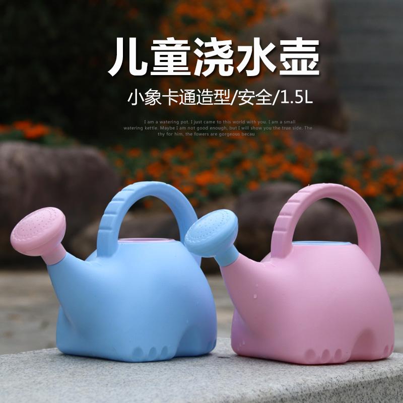 家用園藝工具兒童專用可愛卡通小象造型澆花壺噴壺 澆水壺灑水壺