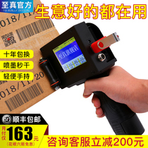 Intelligent Handheld inkjet Coding machine automatic production date marking machine laser Small coding device Manual printing Digital barcode QR Code Food assembly line Carton printer