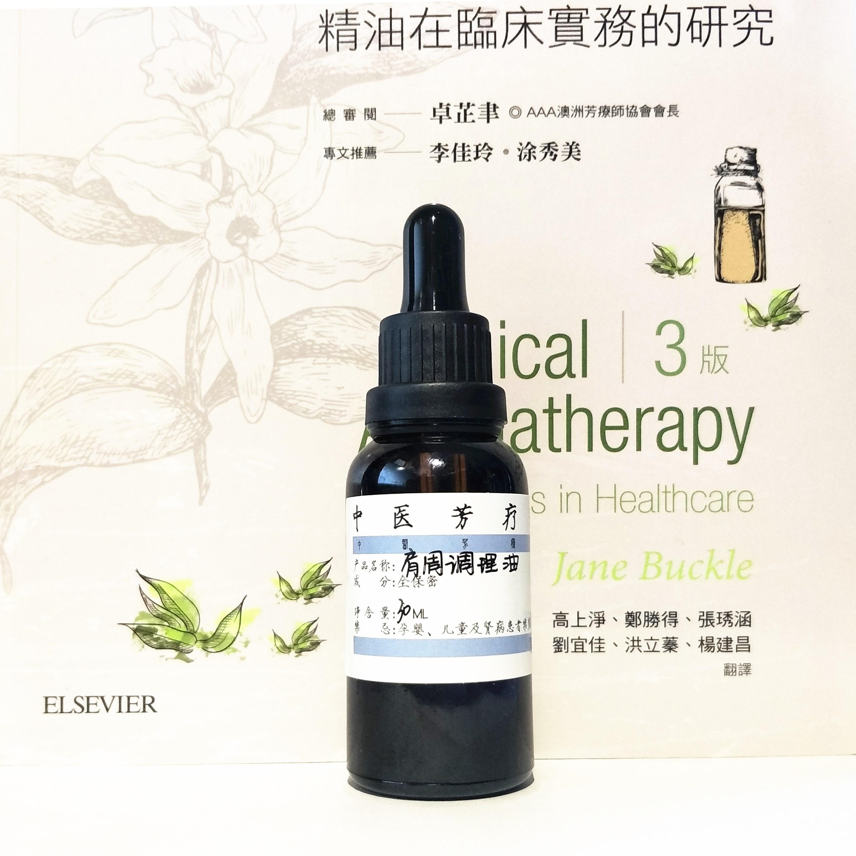 Эфирные масла / Масла для аромотерапии Артикул 558327431555