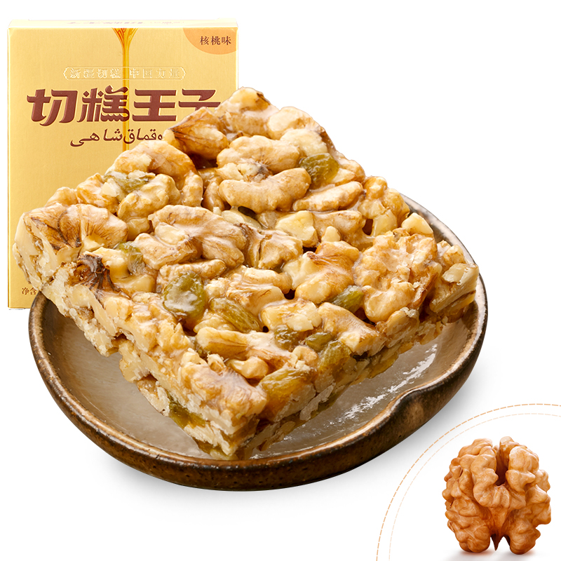 ~天貓超市~切糕王子核桃味切糕100g 新疆特產 糕點零食小吃