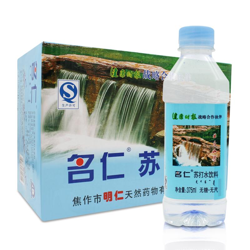 ~天貓超市~名仁蘇打水375ml(瓶)^~24 箱 新老包裝 發貨