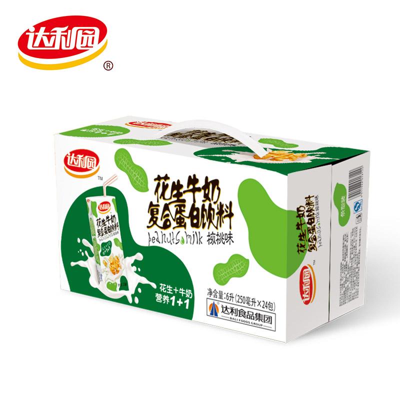 ~天貓超市~達利園花生牛奶核桃味 250ml^~24 箱 達利