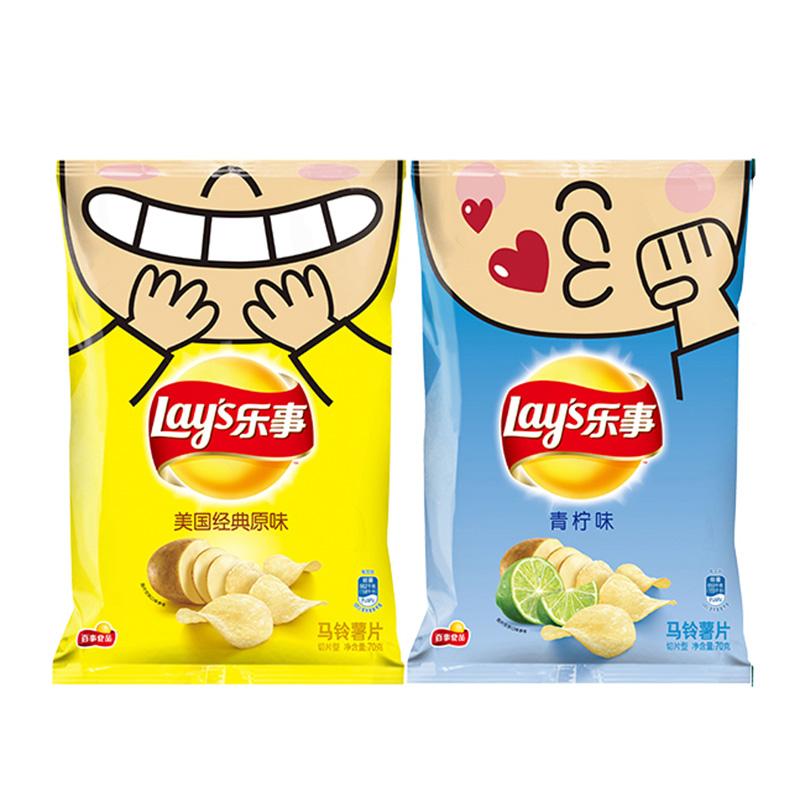 ~天貓超市~樂事薯片 原味145g 青檸味145g 清新口味大包裝