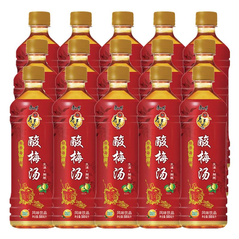 ~天貓超市~ 康師傅 酸梅湯500ml^~15瓶 整箱 飲料飲品