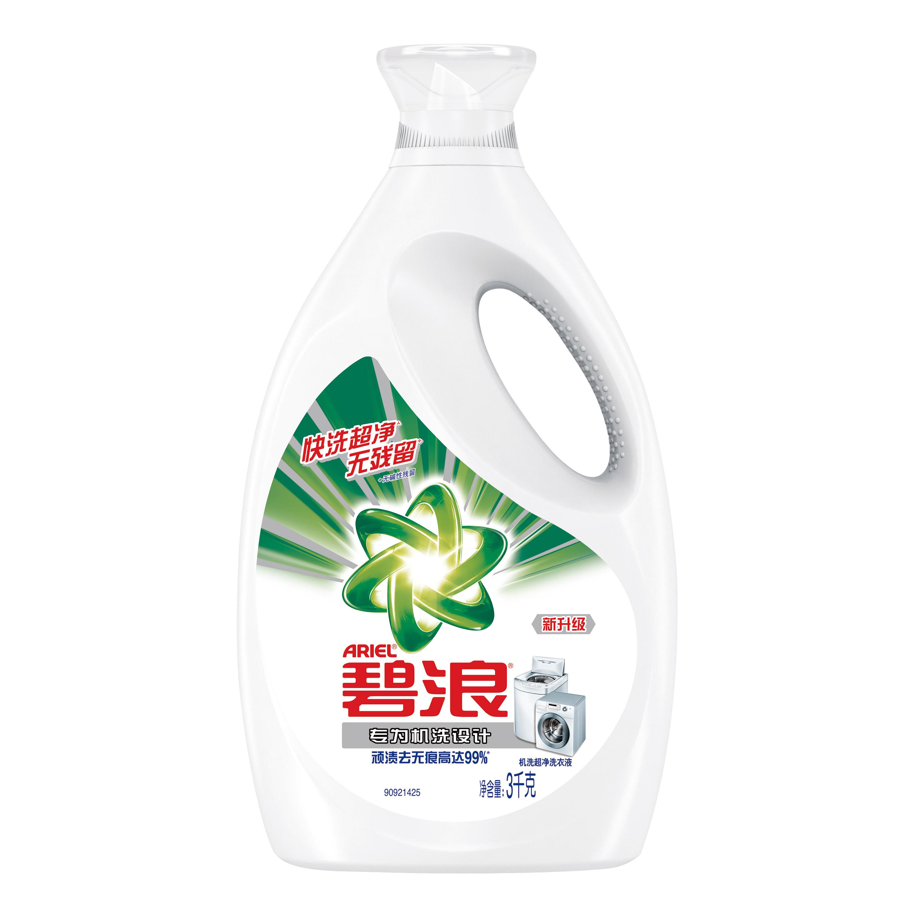 ~天貓超市~ 碧浪機洗超淨洗衣液3千克  3kg