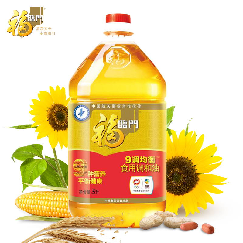 ~天貓超市~福臨門 9調均衡食用調和油5L 甄選9種植物油黃金配比