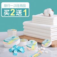 旅行纯棉一次性压缩毛巾浴巾洗脸女旅游必备用品睡袋床单被罩枕套