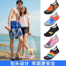 沙滩鞋赤足男浮潜鞋儿童涉水沙滩袜女防滑软底速干跑步机专用鞋袜