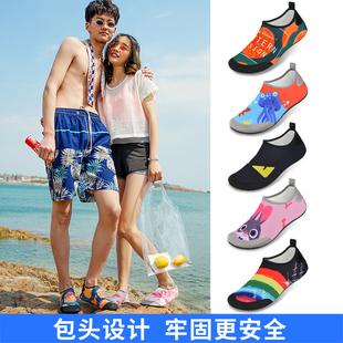 沙灘鞋赤足男浮潛鞋兒童涉水沙灘襪女防滑軟底速干跑步機專用鞋襪