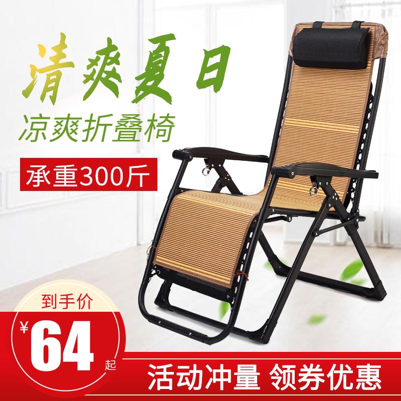 满160.00元可用96元优惠券靠背办公室阳台老人椅子便携折叠椅