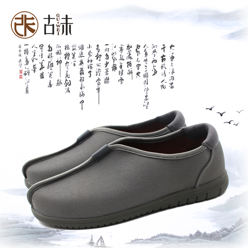 Ancient single shoes monk shoes four seasons mens and womens shoes, martial arts Taiji shoes, monks shoes, biqiuni shoes, martial monks shoes