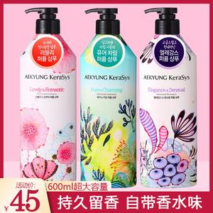 韩国进口爱敬香水洗发水护发素套装香味持久留香无硅油洗发露正品