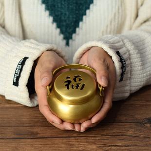 祈福苑纯铜手炉小号怀炉光面黄铜冬季暖手布套炉福字如意暖手包邮图片