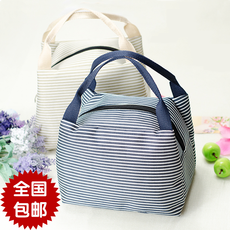 Japanese lunch box bag waterproof portable primary school students insulated lunch bag with lunch mens and womens bags large