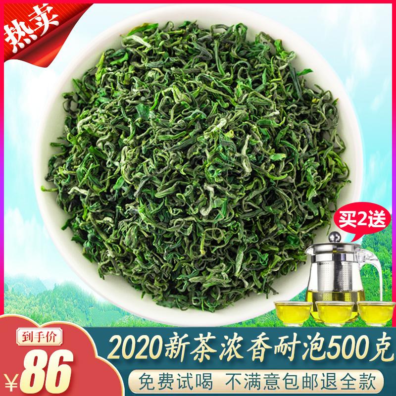 Чай зеленый Артикул 618359949115