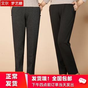 中老年女裤春秋款妈妈裤子外穿宽松老年人女装长裤加绒秋冬奶奶裤