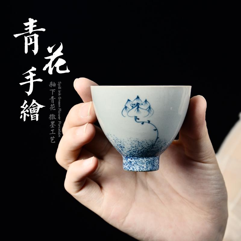 永利汇景德镇陶瓷手绘功夫品茗杯