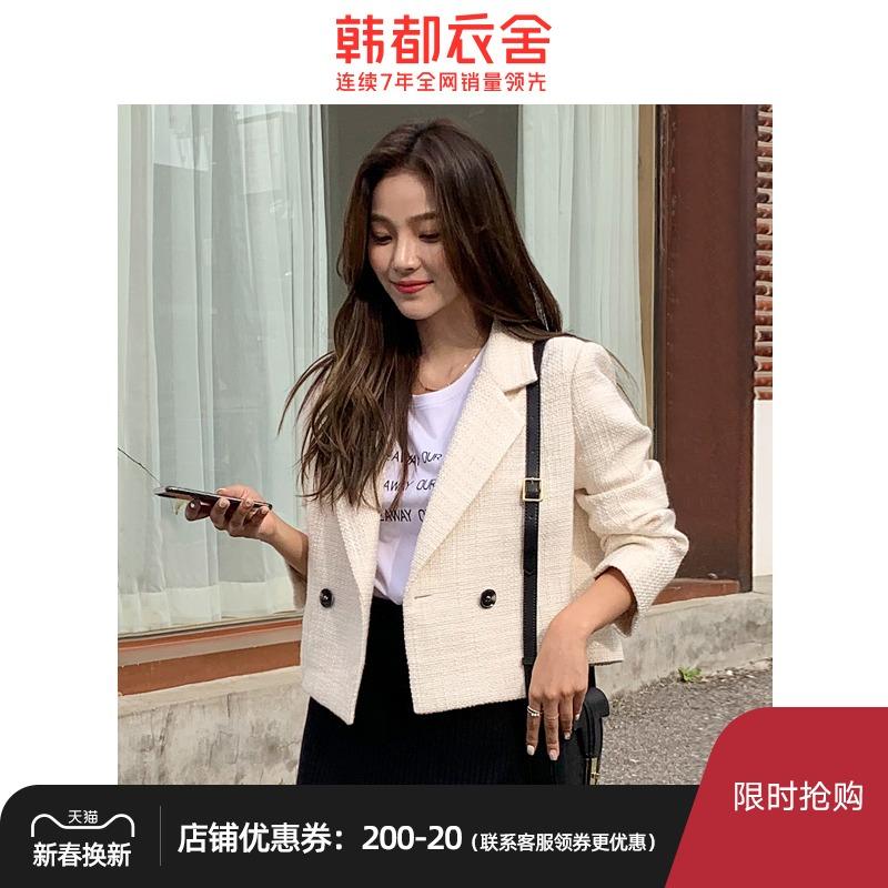韩都衣舍旗舰店正品冬装新款女装韩版气质轻熟优雅短外套女白色