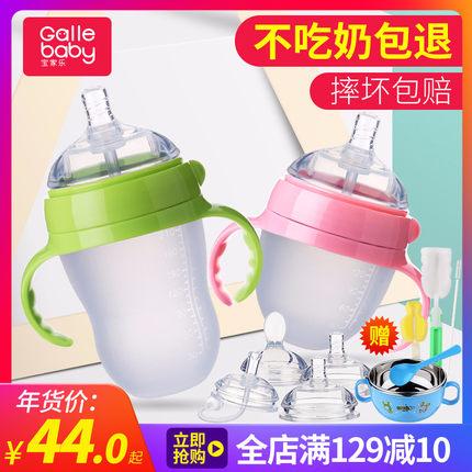 硅胶奶瓶全软正品婴儿0-6-18-48个月宽口径宝宝奶瓶PPSU 耐摔断奶