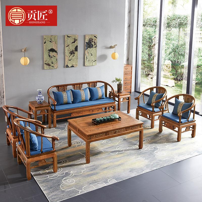 贡匠红木家具鸡翅木中式沙发八件套组合客厅小户型全实木仿古沙发