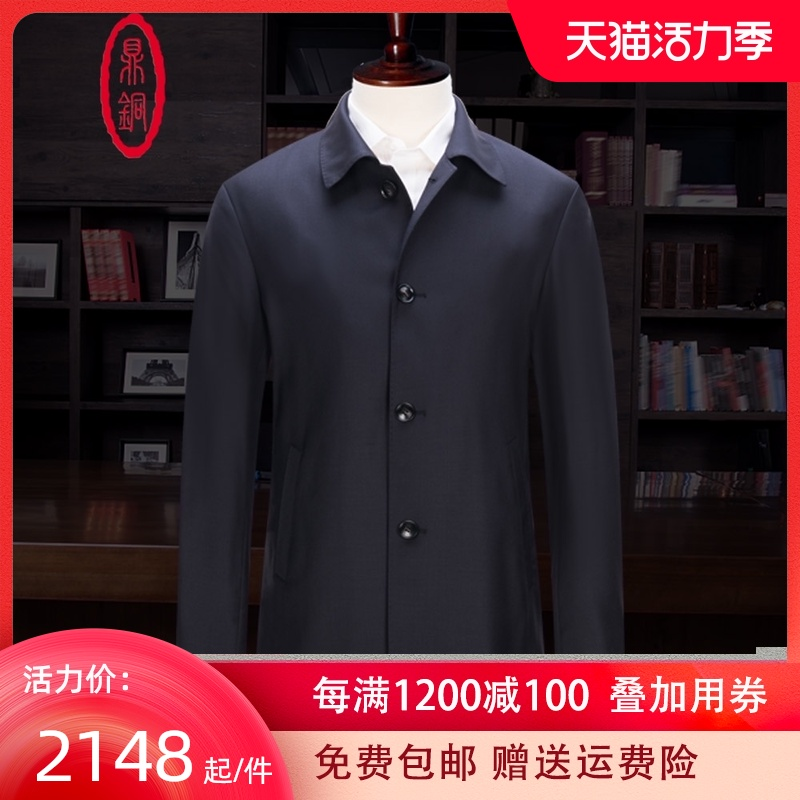 Dingtong mens Lapel deduction wool jacket middle aged mens business and leisure medium long solid color coat new in autumn and winter