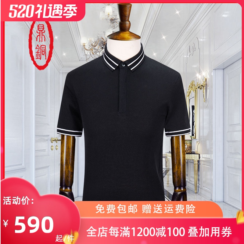 Custom mens short sleeve T-shirt summer new business casual solid half sleeve t-shirt mens middle-aged silk linen T-shirt