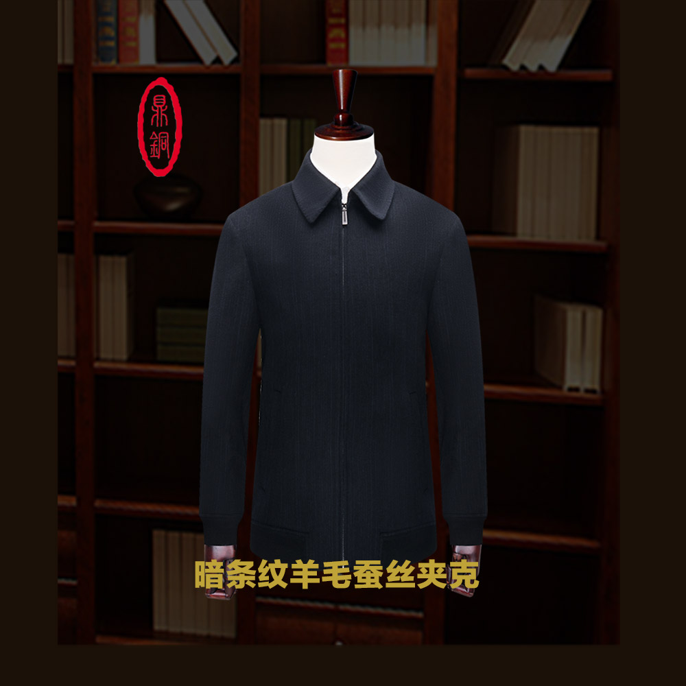Ding copper wool coat mens middle-aged Lapel zipper business leisure striped wool jacket new business in winter