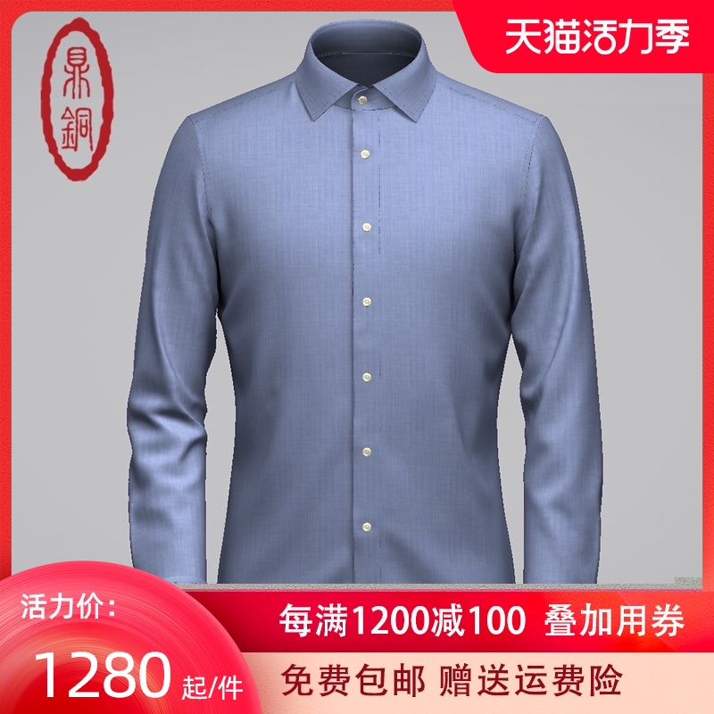 Dingtong spring and autumn high end cotton shirt mens elegant pure color business shirt long sleeves can be customized