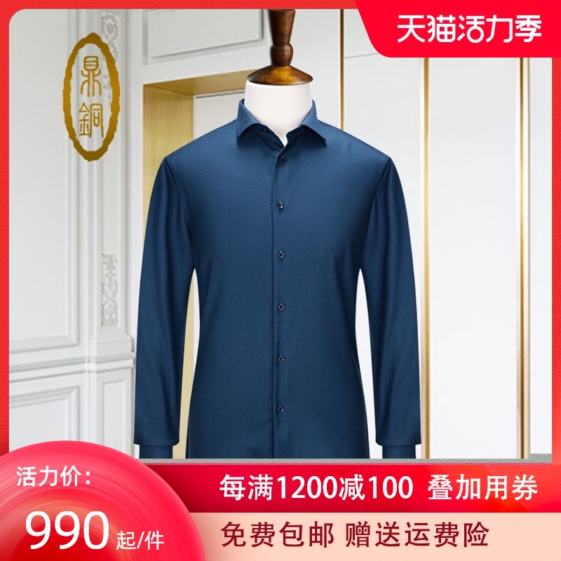 Shirt mens long sleeve versatile business mens basic wool middle aged shirt 2018 new casual solid color simple