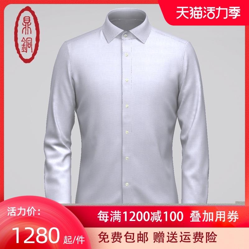 Dingtong private custom shirt high end Cotton Long Sleeve Shirt Custom pure color business Slim Fit Shirt for men
