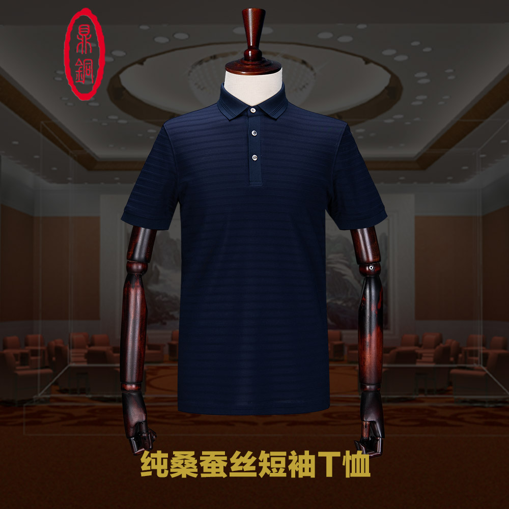 Dingtong pure mulberry silk short sleeve t-shirt mens high-end middle-aged mens business Lapel pure color striped half sleeve silk new shirt