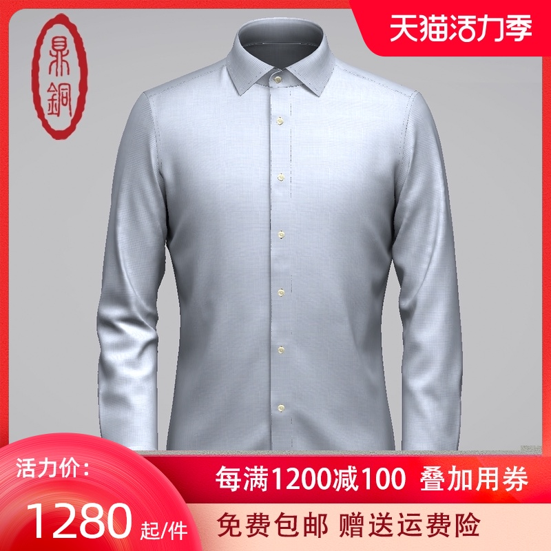 Dingtong high end spring and autumn business pure color shirt high count shirt customized long sleeves can be customized