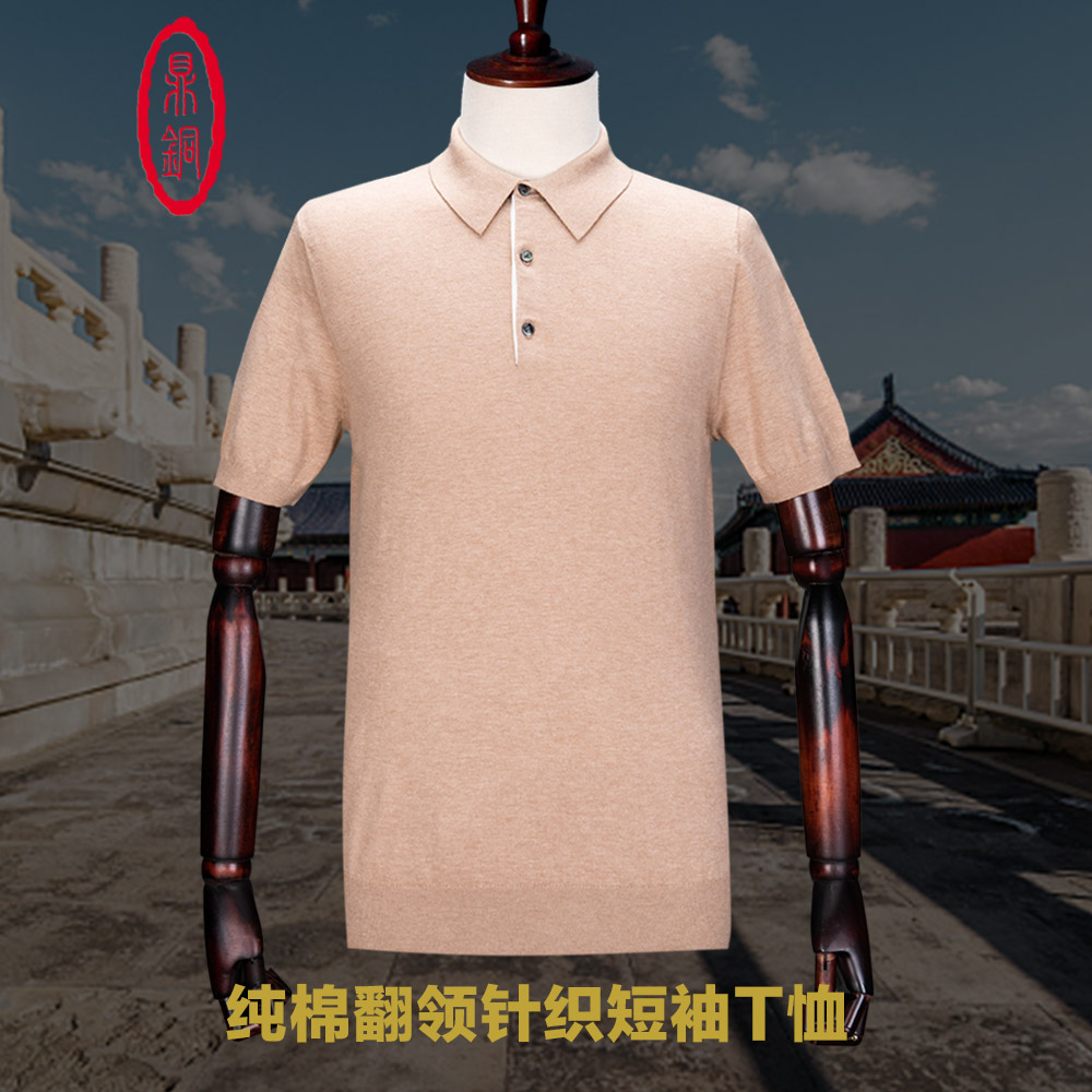 Ding copper cotton short sleeve t-shirt mens middle-aged fashion solid summer thin mens business leisure Lapel half sleeve NEW