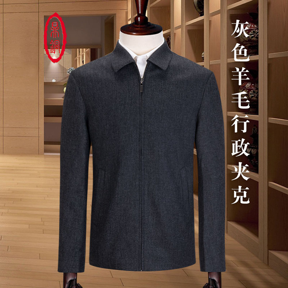 Dingtong wool jacket mens autumn wear middle aged mens grey lapel jacket coat administration business leisure slim fit new